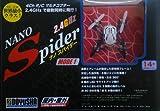 ナノスパイダー MODE1 白 (2.4GHz マルチコプター)