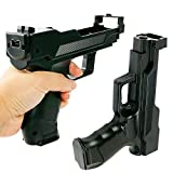 Wii Motion Plus Gun for Nintendo Wii Controller + Wii Shooting Games (Black,Set of 2) (Color: black)