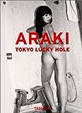echange, troc Nobuyoshi Araki - Tokyo Lucky Hole