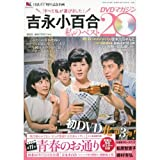 img - for Spy death dance (1980) ISBN: 4047911100 [Japanese Import] book / textbook / text book