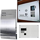 (レオン)LEON 人気 オーダー 表札 ポスト 名入れ対応 インターホンカバー & 表札 ポスト 一体型 サンドブラスト仕上げ NIC-EN-AA-L シルバー & 郵便ポスト MB4502 ステンレス (マグネットなし) 無塗装ヘアライン仕上げ -