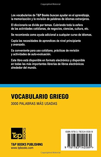 Vocabulario español-griego - 3000 palabras más usadas (T&P Books)