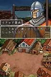 Wizardry Asterisk: Hiiro no Fuuin [Japan Import]