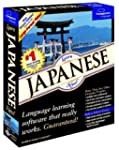 Learn Japanese Now! 9.0