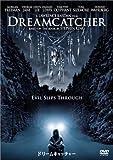 ドリームキャッチャー [DVD]