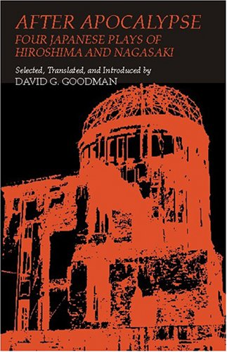 critical study of hiroshima and the The children of atomic bomb survivors: that can provide the greatest insight into this critical type study of survival in the children of parents exposed.