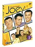 ジョーイ〈ファースト〉 セット1 [DVD]