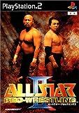 echange, troc All Star Pro Wrestling II[Import Japonais]