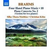 ブラームス:4手のためのピアノ作品集 第18集