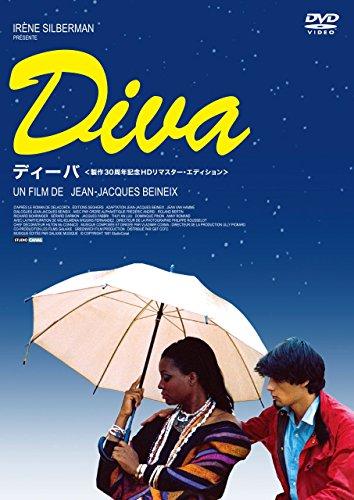 ディーバ 製作30周年記念HDリマスター・エディション [DVD]