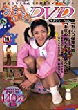 あまえんぼうDVDマガジン vol.1