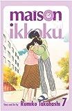 Maison Ikkoku Volume 7: v. 7 (Manga) (0575078421) by Takahashi, Rumiko