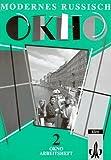 img - for Okno - Modernes Russisch, Arbeitsheft book / textbook / text book