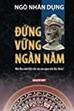 img - for Dung Vung Ngan Nam (Vietnamese Edition) book / textbook / text book