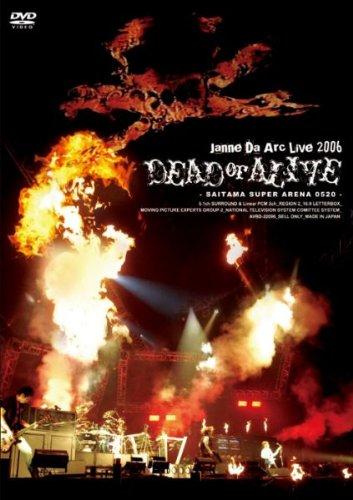 Live 2006 DEAD or ALIVE-SAITAMA SUPER ARENA 05.20-(期間限定) [DVD]