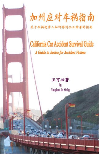 California Car Accident Survival Guide