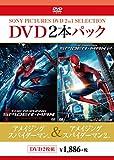 アメイジング・スパイダーマンTM/アメイジング・スパイダーマン2TM[DVD]