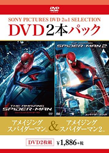 DVD2枚パック  アメイジング・スパイダーマンTM/アメイジング・スパイダーマン2TM