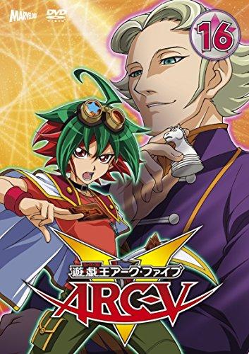 遊☆戯☆王ARC-V TURN-16 [DVD]