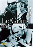 外人部隊 [DVD] Jacques Feyder