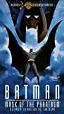 Batman:Mask of the Phantasm (Spanish Edition) [VHS]