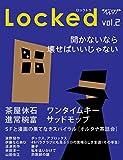 SF雑誌オルタナ vol.2 [Locked]edited by Yoshie Yamada