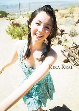 Rina Koike photobook RINA REAL Amazon limited cover edition