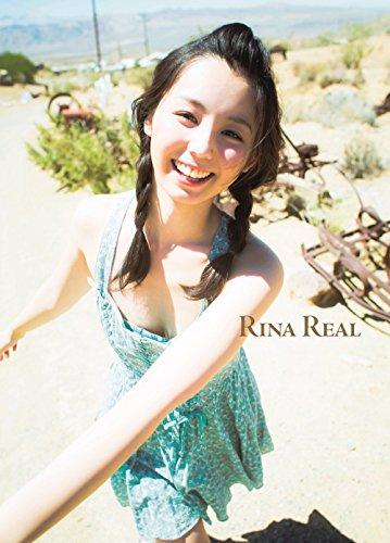 【Amazon.co.jp限定】 小池里奈 写真集 『 RINA REAL 』 Amazon限定カバーVer.