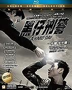 A Hard Day (Region A Blu-ray) (English…