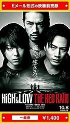 【一般券】『HiGH&LOW THE RED RAIN』映画前売券(ムビチケEメール送付タイプ)