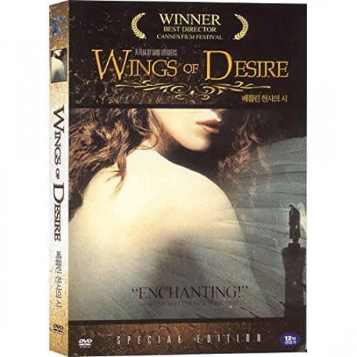 Wings Of Desire [1987] [All Region] By Solveig Dommartin, Otto Sander, Curt Bois, Peter Falk Bruno Ganz