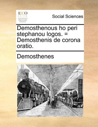 Demosthenous ho peri stephanou logos. = Demosthenis de corona oratio.