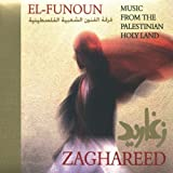 Image of Zaghareed: Music From The Palestinian Holy Land