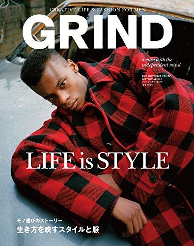GRIND 2017年11月号 大きい表紙画像
