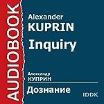 Inquiry [Russian Edition] | Alexander Kuprin