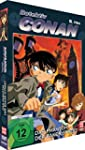 Detektiv Conan - 6. Film: Das Phantom...