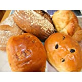 ボンパン特製パンセットA 北海道ライ麦パンや,クロワッサンなどが計5個