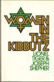 img - for Women in the kibbutz book / textbook / text book