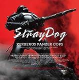 ケルベロス 地獄の番犬 オリジナルサウンドトラック Stray Dog KERBEROS PANZER COPS