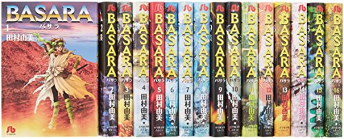 BASARA バサラ文庫版 全16巻完結セット