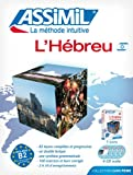 echange, troc Shifra Jacquet-Svironi, Roger Jacquet - L'Hébreu ; Livre + CD Audio (x4)