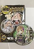 城姫クエスト キャラバッジ コレクション 小諸城 単品 城姫 グッズ トレーディング 缶バッジ 5