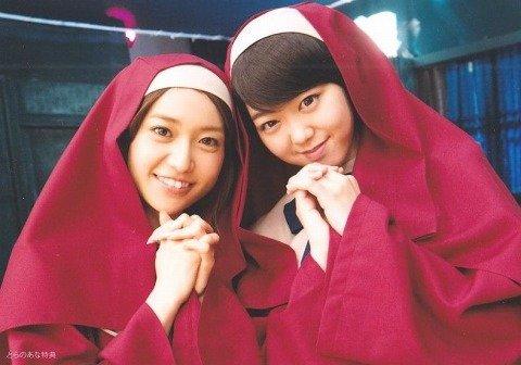 AKB48 恋するフォーチュンクッキー 店舗特典生写真 とらのあな 【大島優子 峯岸みなみ】