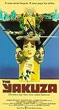 Yakuza [VHS] [Import]