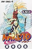Naruto, Vol. 6 (Japanese Edition)