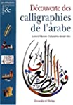 Dcouverte des calligraphies de l'arabe
