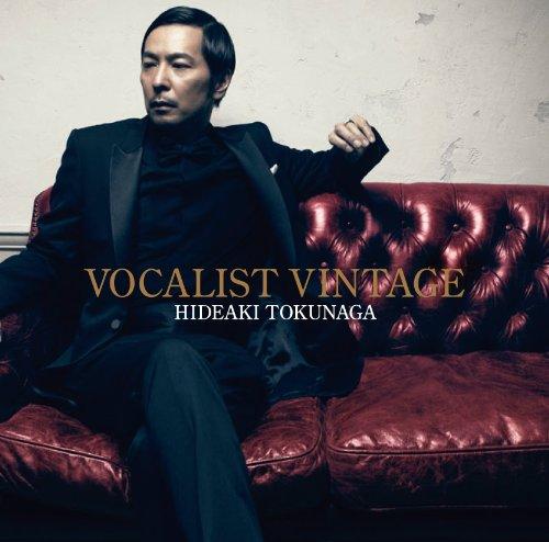 VOCALIST VINTAGE(初回限定盤B)