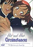 echange, troc His & Her Circumstances 1 [Import USA Zone 1]