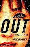Out: A Novel (Vintage International)