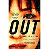 Out: A Novel ~ Stephen Snyder